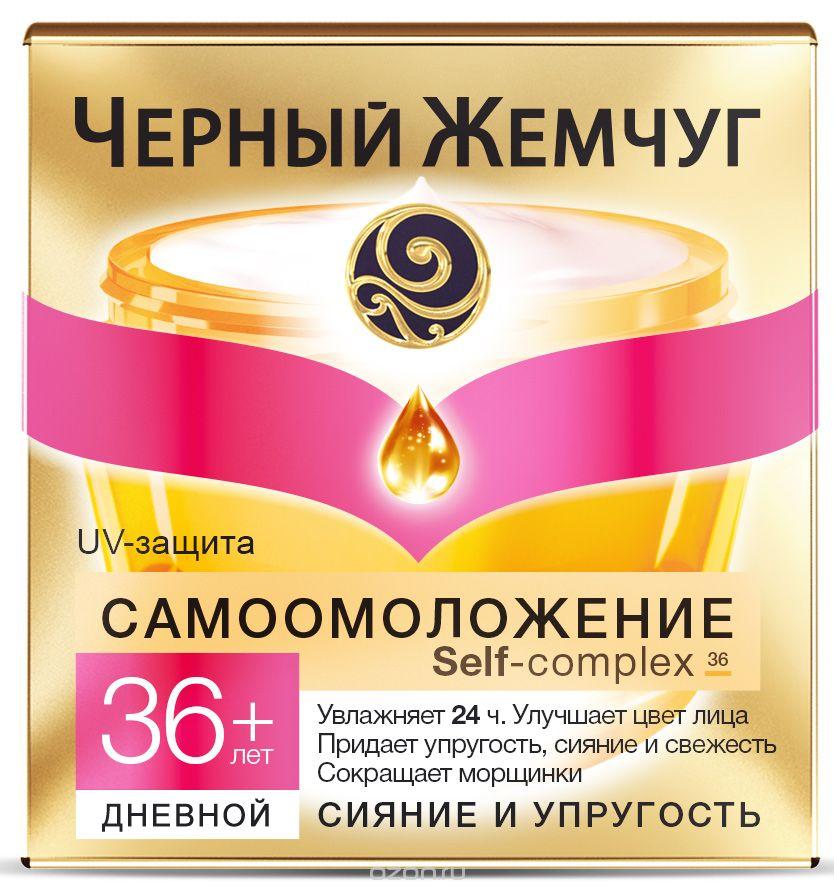 ЧЖ Дневной крем для лица Самоомоложение 36+, 50мл