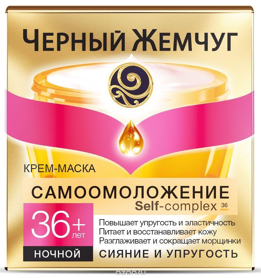 ЧЖ Ночной крем для лица Самоомоложение 36+, 50мл
