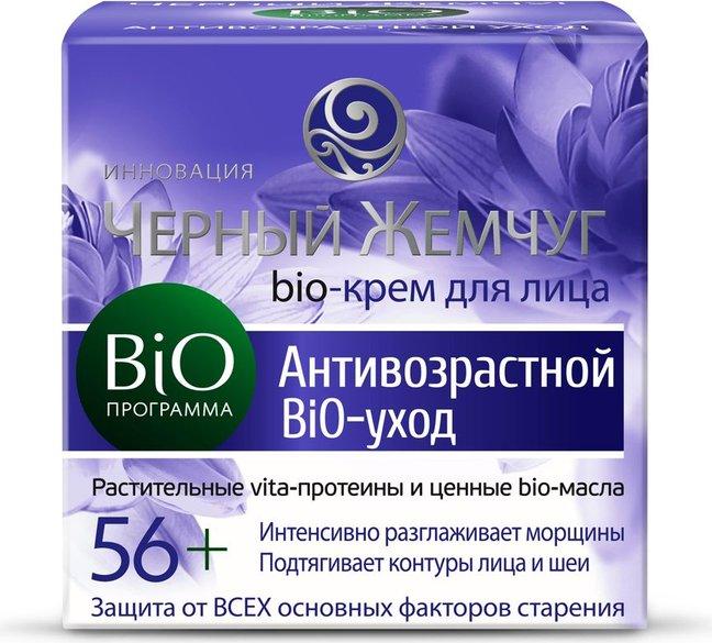 ЧЖ Био Крем для лица 56+, натуральный UV-фильтр, 50 мл
