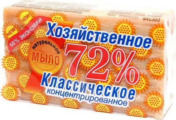 Мыло хозяйственное классическое 72% концентрированное 150 гр.