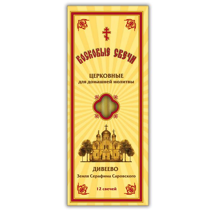 Свечи церковные для домашней молитвы, 12 шт  Молитва Богородице Семистрельной