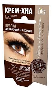 Крем-хна цвет Горький Шоколад, краска для бровей и ресниц