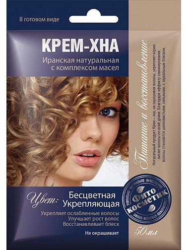 Крем-хна Бесцветная укрепляющая для волос в готовом виде, 50мл