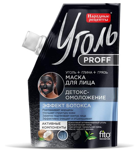 Уголь+Глина+Грязь маска для лица. Детокс-омоложение. Эффект ботокса, 50г