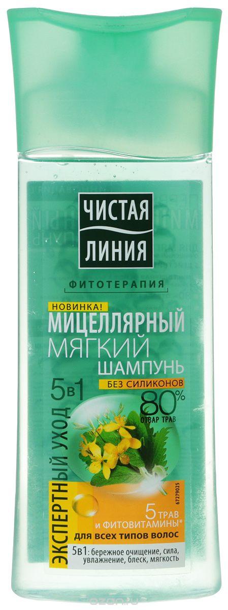 ЧЛ Шампунь Мицеллярный Мягкий Экспертный Уход 250мл