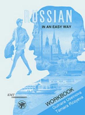 Russian in an easy way. Workbook