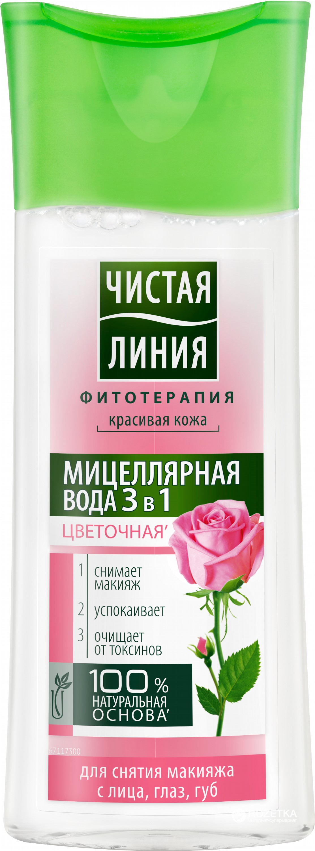 ЧЛ Мицеллярная вода 3 в 1 цветочная, 100 мл