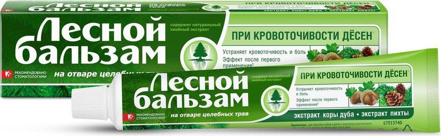 Лесной Бальзам зубная паста, При кровоточивости десен, 75 мл