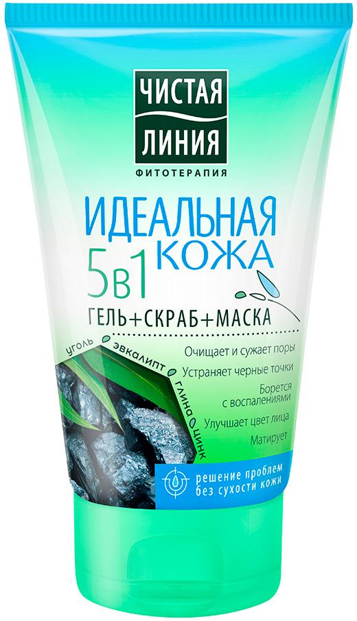 ЧЛ Идеальная кожа 5в1, Гель+Скраб+Маска, 120мл