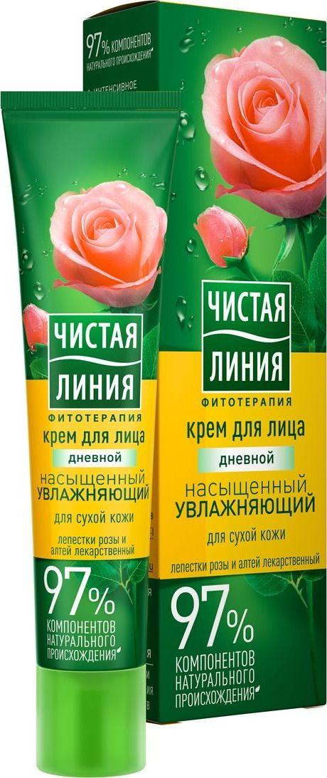 ЧЛ Крем для лица дневной насыщенный увлажняющий для сухой кожи, 40мл