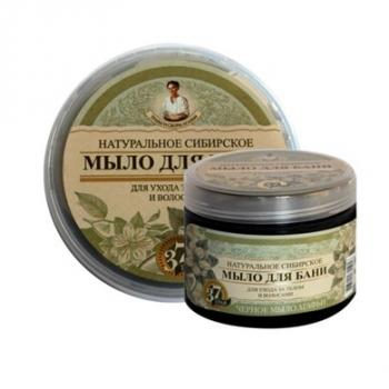 РБА Черное Натуральное Сибирское мыло для бани 37 трав, 500мл