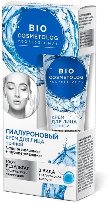 ВС Гиалуроновый ночной крем для лица, 45мл  Bio Cosmetolog