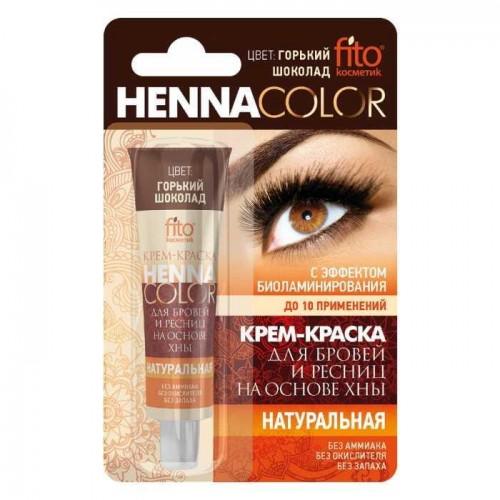 Крем-краска для бровей и ресниц натуральная, цвет Горький Шоколад, 5мл