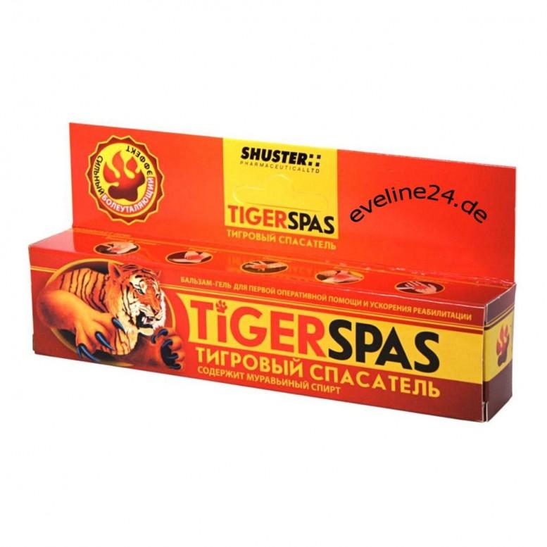 Тигровый спасатель