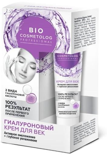 BC Гиалуроновый крем для век, 15мл Bio Cosmetolog