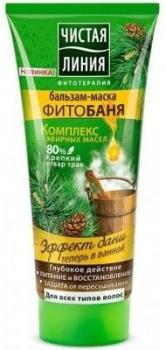 ЧЛ Бальзам-маска Фитобаня для всех типов волос, 200мл