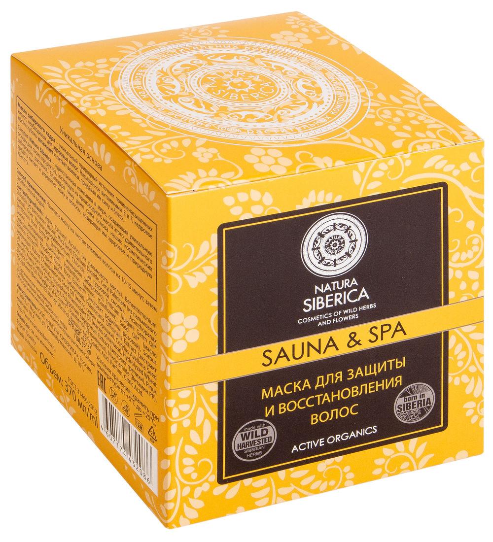 Маска для волос Natura Siberica Sauna & SPA для защиты и восстановления, 370 мл