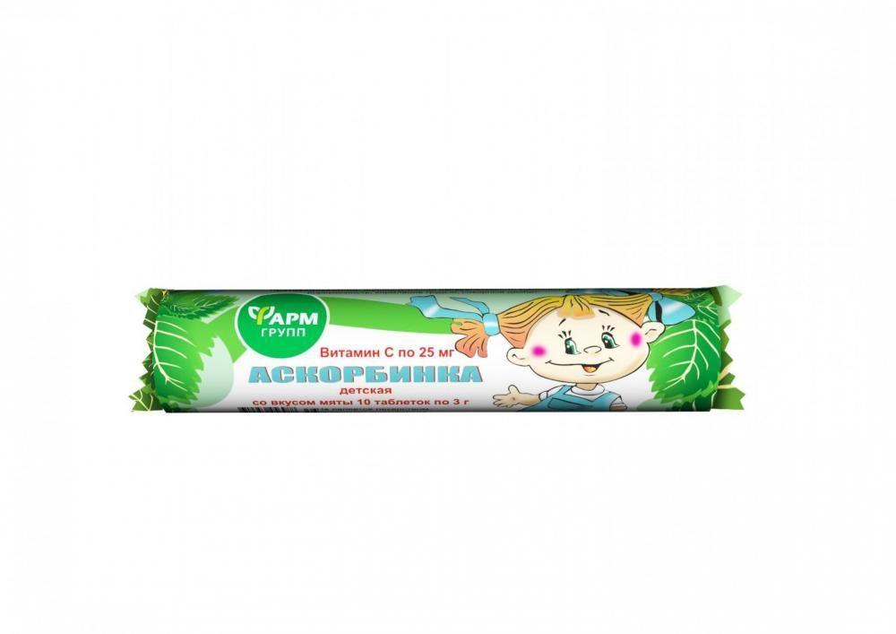 Аскорбинка детская со вкусом Мяты витамин С по 25мг, 10 таблеток по 3г