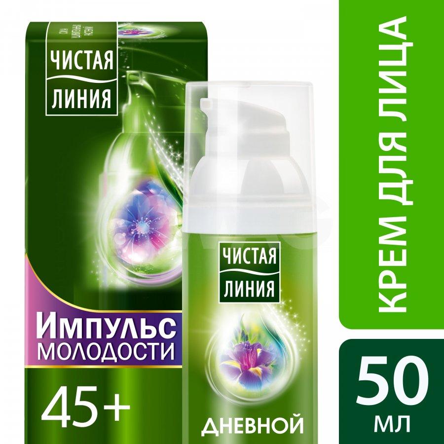 ЧЛ Дневной крем для лица Импульс Молодости 45+, 50 мл