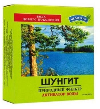 Шунгит, природный фильтр, 500 гр