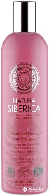 Шампунь для волос Natura Siberica Защита и Блеск 400 мл