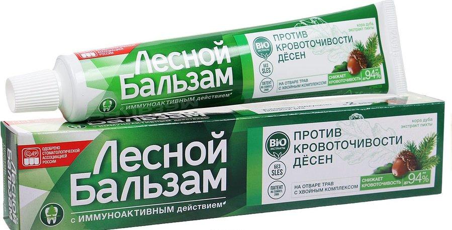Лесной Бальзам с иммуноактивным действием против кровоточивости десен, 75 мл Зубная паста