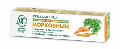 NC крем для лица Морковный для сухой и чувств кожи, 40 мл