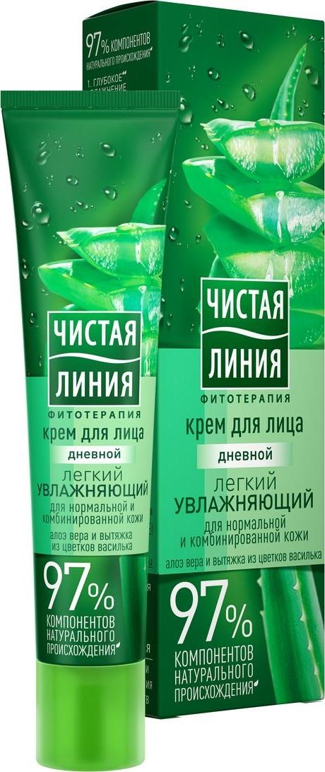ЧЛ Дневной крем для лица легкий увлажняющий для норм/комб кожи, 40мл Чистая Линия