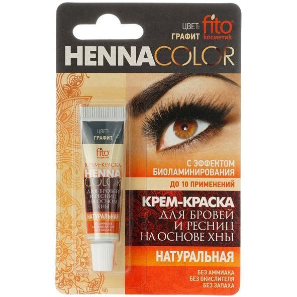 Крем-хна цвет Графит, краска для бровей и ресниц, 5 мл Henna Color