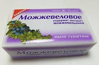 Мыло Можжевеловое, 140гр