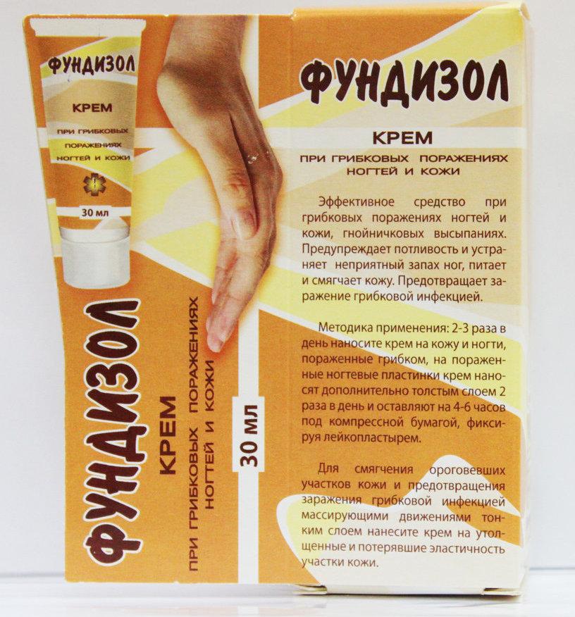 Фундизол крем при грибковых поражениях ногтей и кожи, 30мл