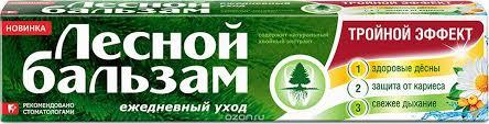 Лесной Бальзам зубная паста, Тройной эффект, 75 мл