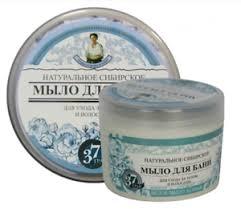 РБА Белое Натуральное Сибирское мыло для бани 37 трав, 500мл