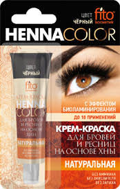 Крем-хна цвет Черный, краска для бровей и ресниц, 5 мл Henna Color