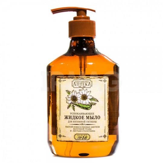 Мыло для интимной гигиены Успокаивающее, 400 мл, Бабушкина Аптека