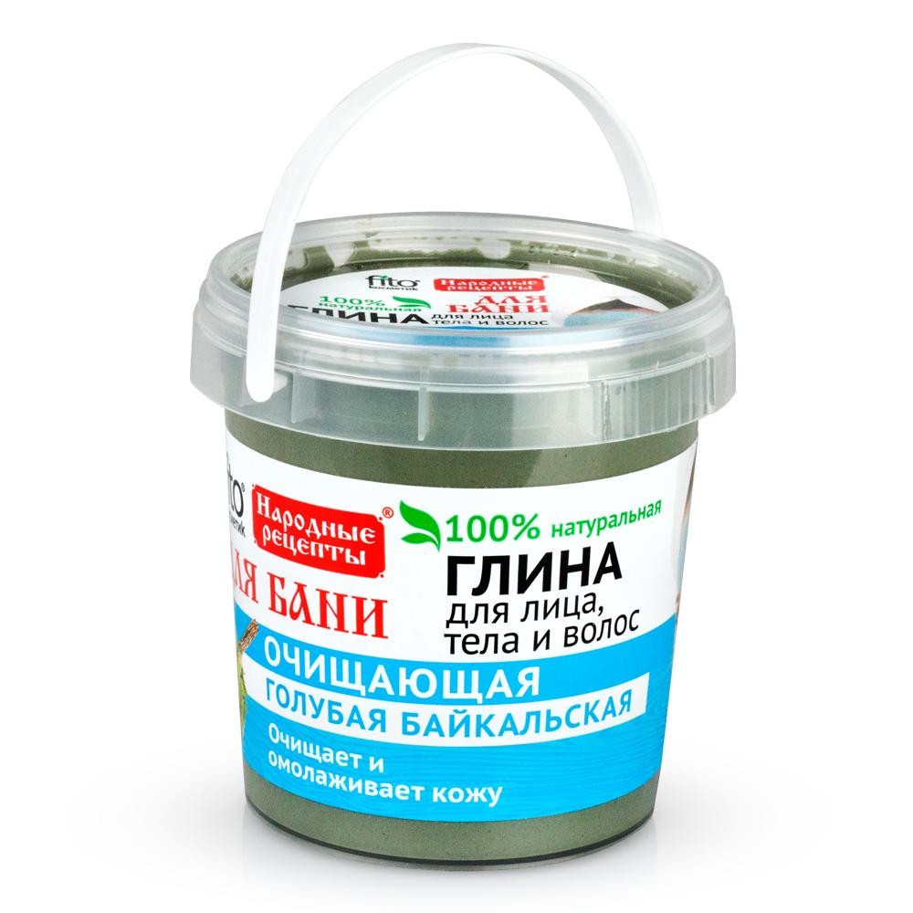 Глина очищающая голубая Байкальская, 155мл