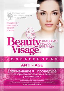 Beauty Visage Тканевая маска для лица Коллагеновая Anti-Age