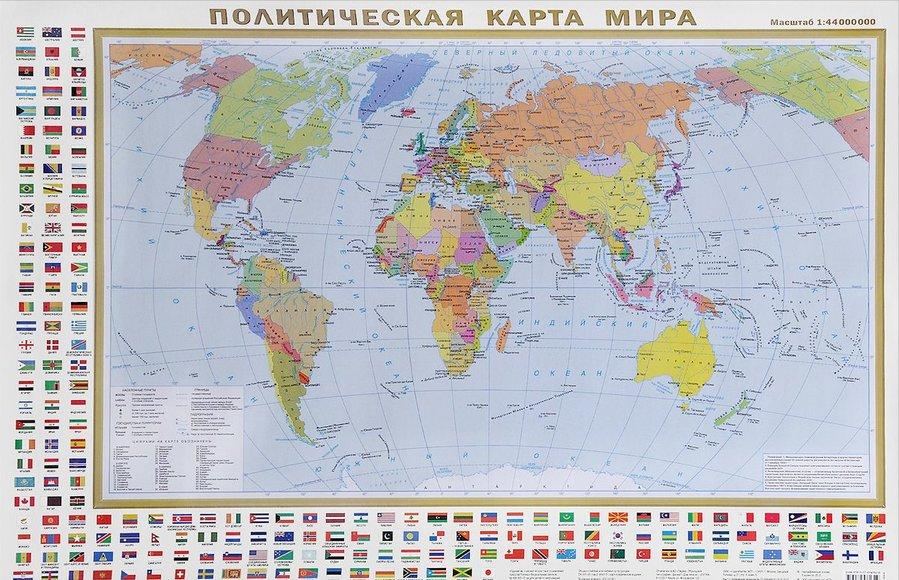 Политическая карта мира 1170x800 мм