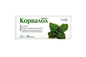Корвалол, 30 таблеток