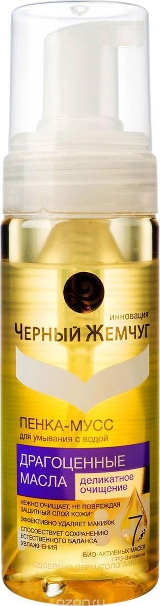 ЧЖ Пенка-мусс Драгоценные Масла для умывания с водой, 150 мл Черный Жемчуг