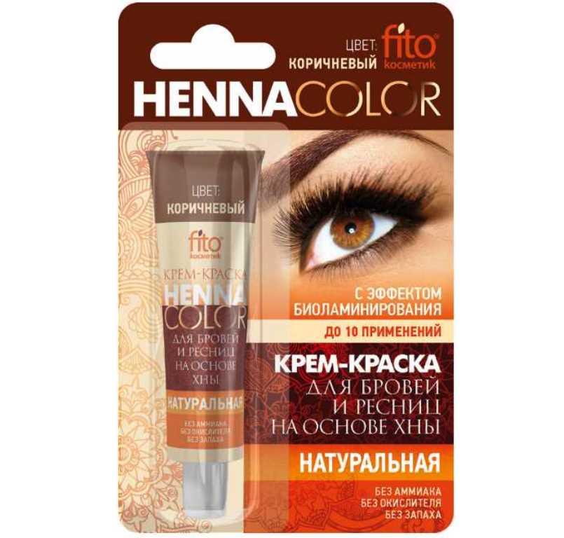 Крем-краска для бровей и ресниц натуральная, цвет Коричневый, 5мл