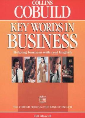 Ключевые слова в бизнесе.