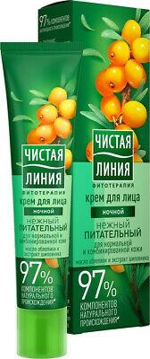 ЧЛ Ночной крем нежный питательный для нормальной/комбинированной кожи, 40мл Чистая Линия