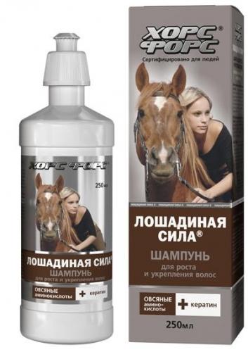 Лошадиная Сила Шампунь для роста и укрепления волос, 250мл