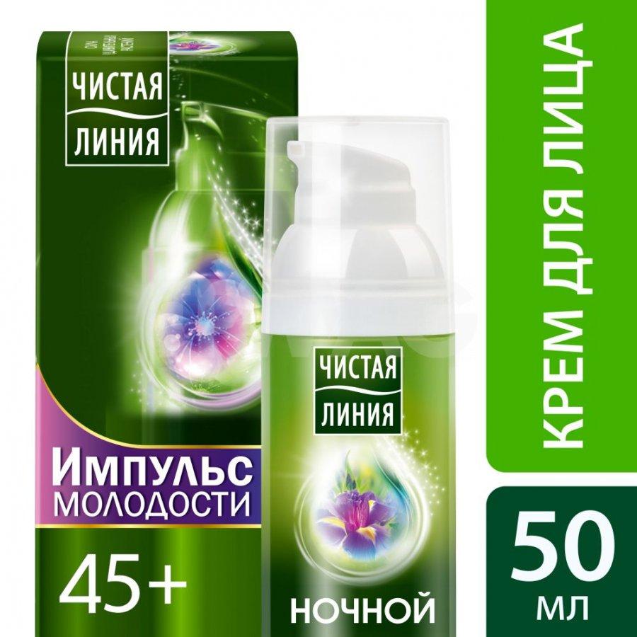 ЧЛ Ночной крем для лица Импульс Молодости 45+, 50 мл