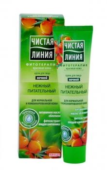 ЧЛ Крем ночной живительный для нормальной/комбинированной кожи облепиха/шиповник 42мл