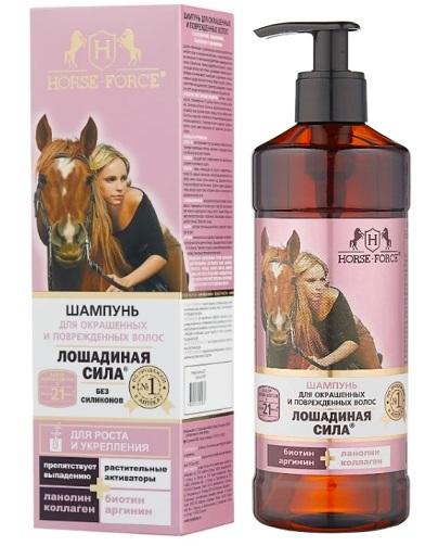 Лошадиная Сила шампунь для окрашенных и поврежденных волос с коллагеном, ланолином, биотином и аргинином, 500мл