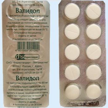 Валидол 10 таблеток 60 мг
