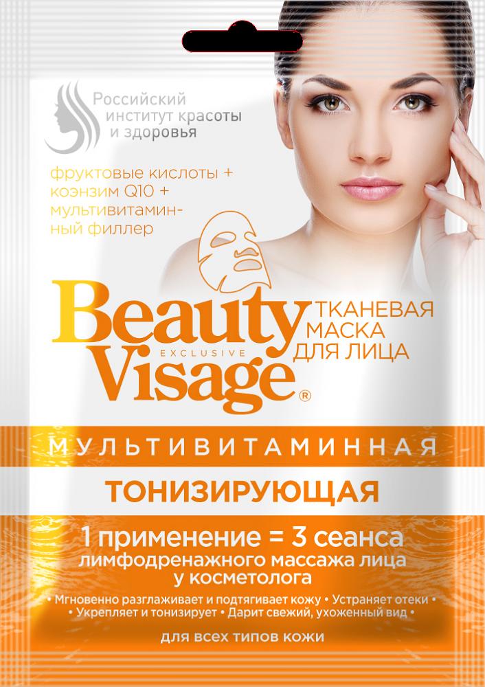 Beauty Visage Тканевая маска для лица Мултивитаминная Тонизирующая