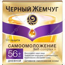 ЧЖ Дневной крем для лица Самоомоложение 56+, 50мл